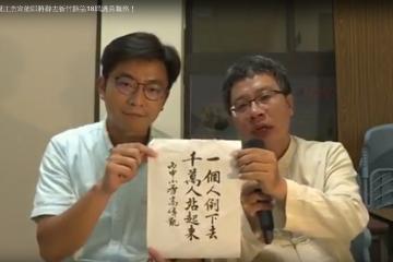 高偉凱與周江杰宣布即將辭去新竹縣第18屆議員職務
