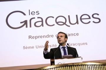 馬克宏於「格拉古兄弟」智庫所舉辦的論壇中講演。