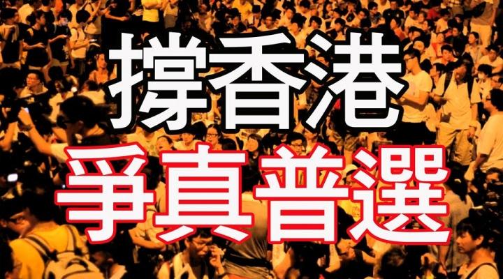 "<a href=""/node/172"">綠黨聲明:【撐香港,迎接抗命時代!】</a>"