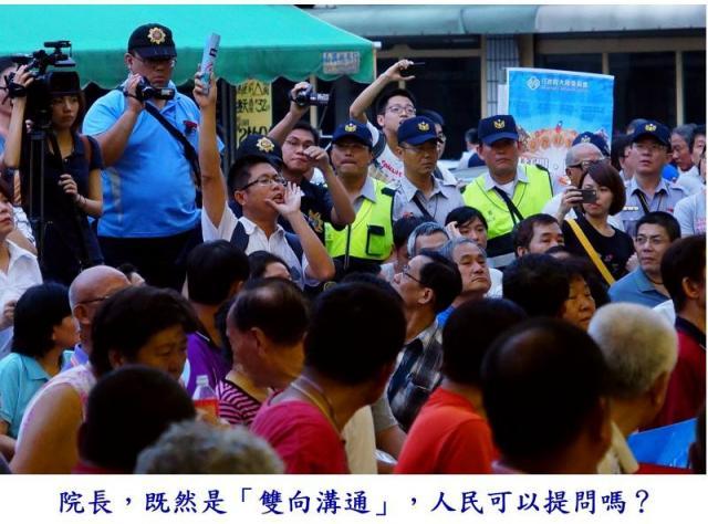 li_gen_zheng_xiang_jiang_yi_hua_ti_wen_.jpg