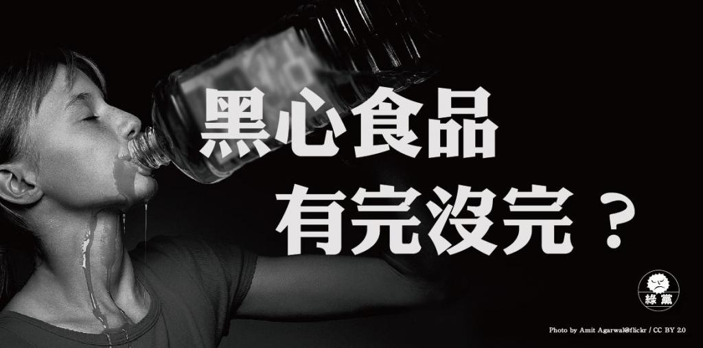 lu_dang_sheng_ming__hei_xin_shi_pin_you_wan_mei_wan_shi_pin_an_quan_cong_liang_shi_zhu_quan_yu_xiao_nong_jing_ji_kai_shi_.jpg